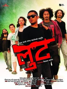 Nepali Full Movie: LOOT