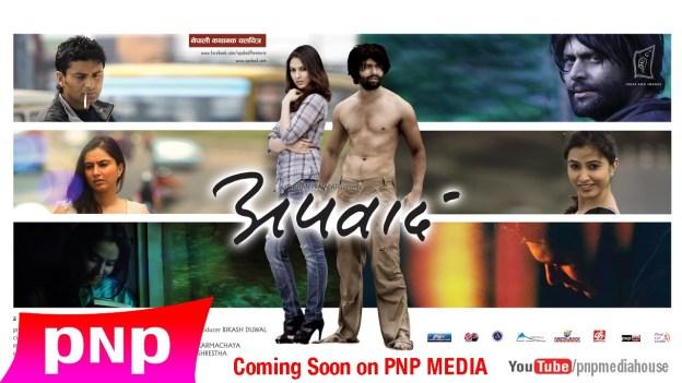 Nepali Movie Apabad