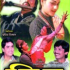 Newari Movie: Silu