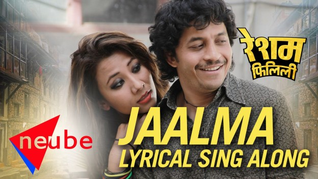 Jaalma – Lyrical Song – Resham Filili