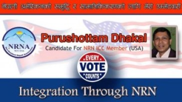 NRN ICC Purushottam Dhakal