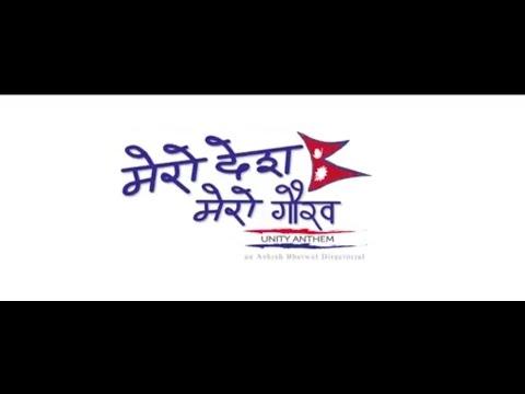 Mero Desh Mero Gaurav - Unity Anthem