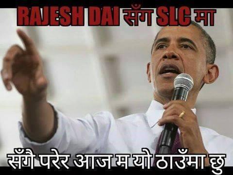 rajesh-dai-slc-obama-joke