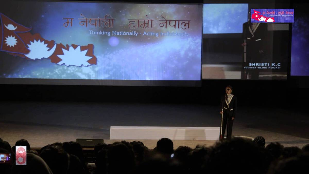 Ma Nepali Hamro Nepal: Shristi KC Motivational Speech