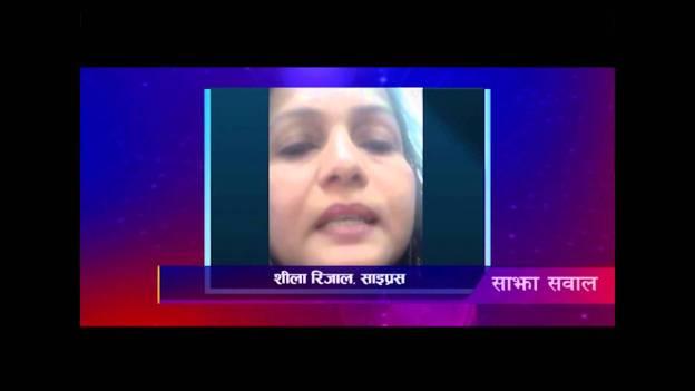 Sajha Sawal Episode 397 Foreign Employment