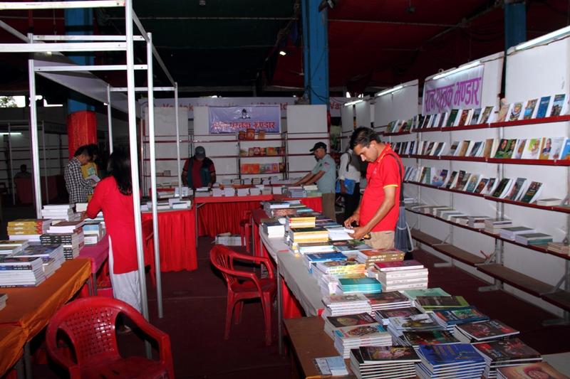 19th Nepal International Book Fair