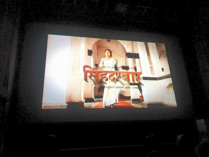 Singha Durbar series launch