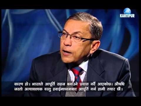 Fireside: Bhusan Dahal with Ranjit Rae (Ambassador of India to Nepal)