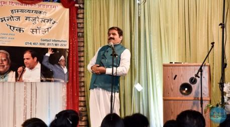 An Evening with Manoj Gajurel at Ramailo Restaurant - Photo 72