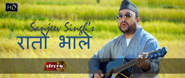 रातो भाले – Sanjeev Singh