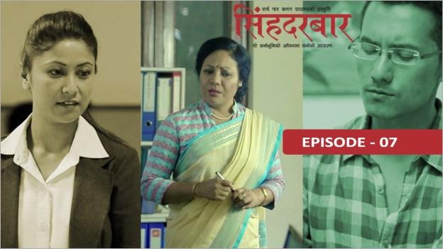 Singha Durbar -Nepali TV Series Episode 07