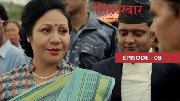 Singha Durbar -Nepali TV Series Episode 08