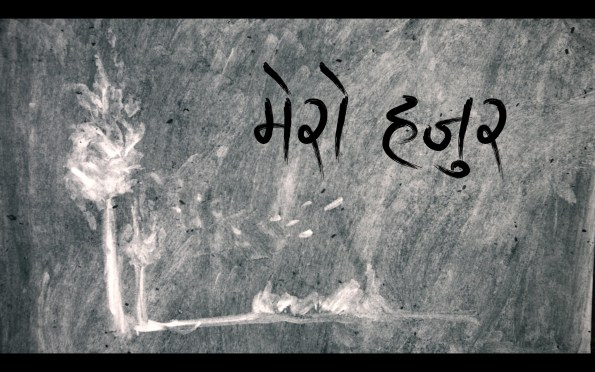 Mero Hajur – Lyric Video Nepathya