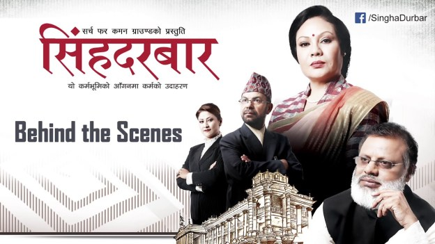 Singha Durbar TV Series – Behind the Scenes