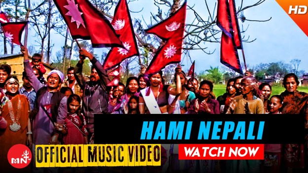 MUSIC VIDEO: New Patriotic Song About Unity 'Hami Nepali'