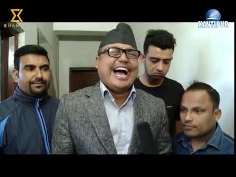 What the Flop 28 Mar – नेपाली कृषि मन्त्री