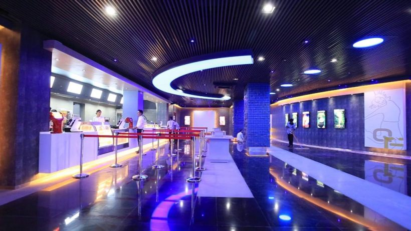 QFX Cinemas opened at Labim Mall, Pulchowk