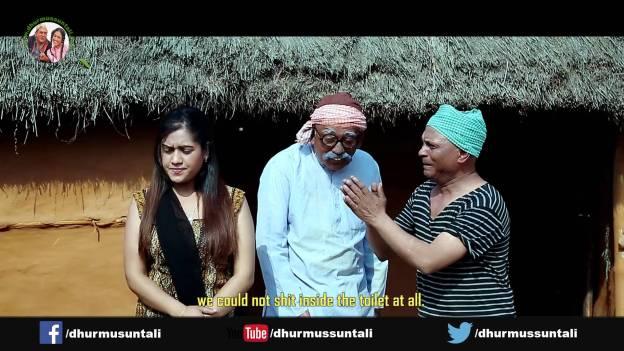 Dhurmus Suntali Short Movie- लोटे चर्पी