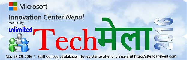 Two-day Tech Mela 2016 Begins May 28