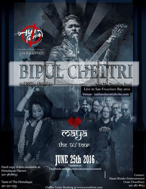 Bipul Chettri's Maya The US Tour 2016