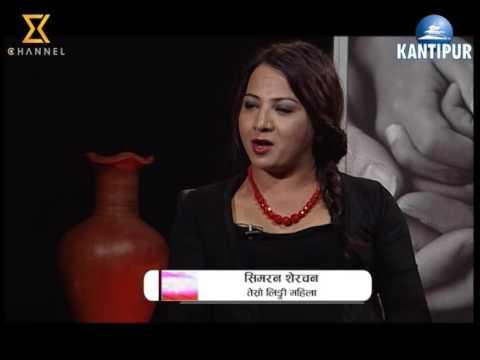 Pariwartan: LGBT in Nepalese Society