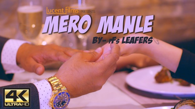 mero manle- by pFs LEAFERS