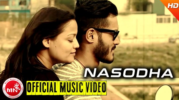 MUSIC VIDEO: Presenting The New Band 'Mental Radio' And Their Single 'Nasodha'