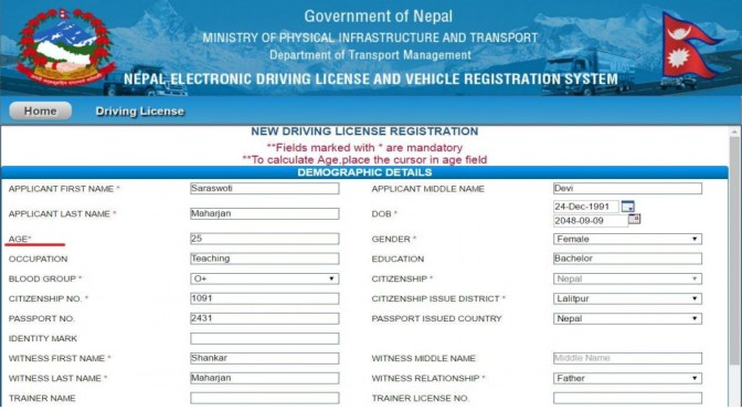Online Driving Licence Application System Inaugurated, Submission Starts Monday Onwards