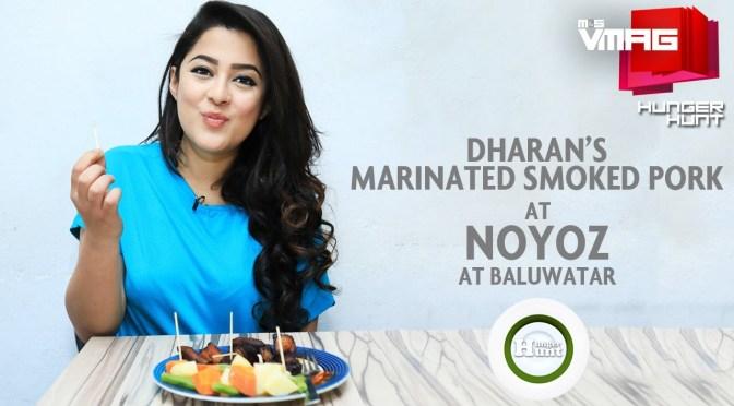 HUNGER HUNT: Dharan's Smoked Pork at Noyoz