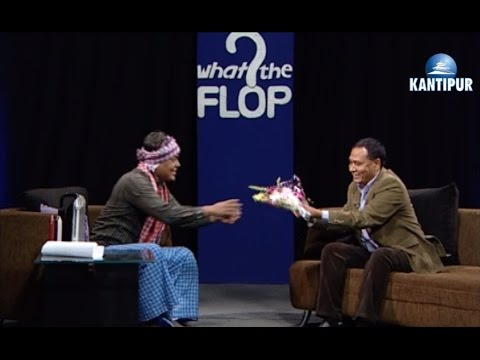 What The Flop | कुलमान घिसिंग