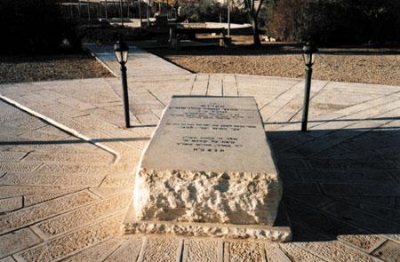Baruch Goldstein Gravesite