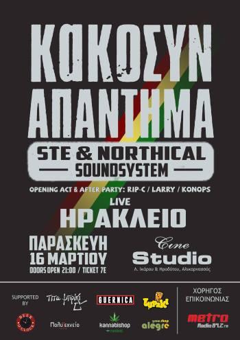 """Συναυλία με τους """"Κακό Συναπάντημα, Ste & Northical Soundsystem"""" στο Cine Studio"""