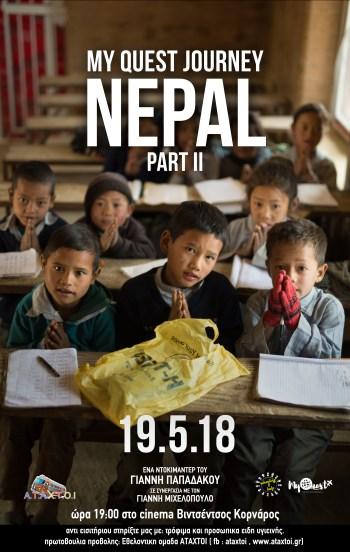 My Quest Journey Nepal Part II