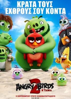 Angry Birds: H Tαινία 2