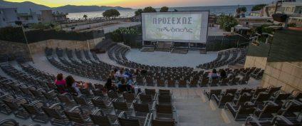 Ξεκίνησαν οι προβολές ταινιών και στο θερινό κινηματοθέατρο του Τεχνόπολις!