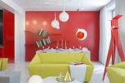 Μικρό διαμέρισμα με έντονο Χρώμα