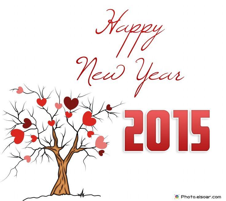 καλή χρονιά 2015