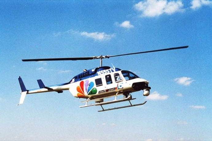 KXAS Helicopter_6898519274493921021