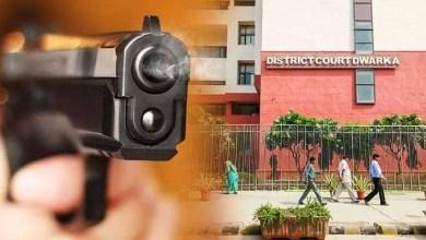 दिल्ली के द्वारका कोर्ट के अंदर चेम्बर में हुई गोलीबारी