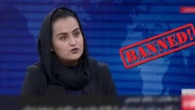 Afghanistan News Anchor Image