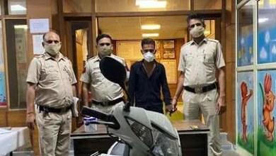 delhi vikaspuri police team arrested a thief