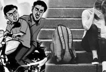 molestation case in delhi