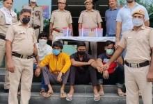 4 members of gogi gang arrested