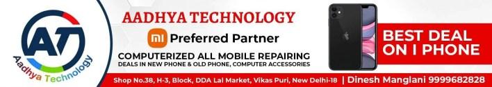 Aadhya technology