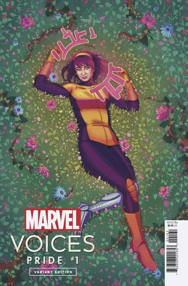 APR210813 ComicList: Marvel Comics New Releases for 06/23/2021