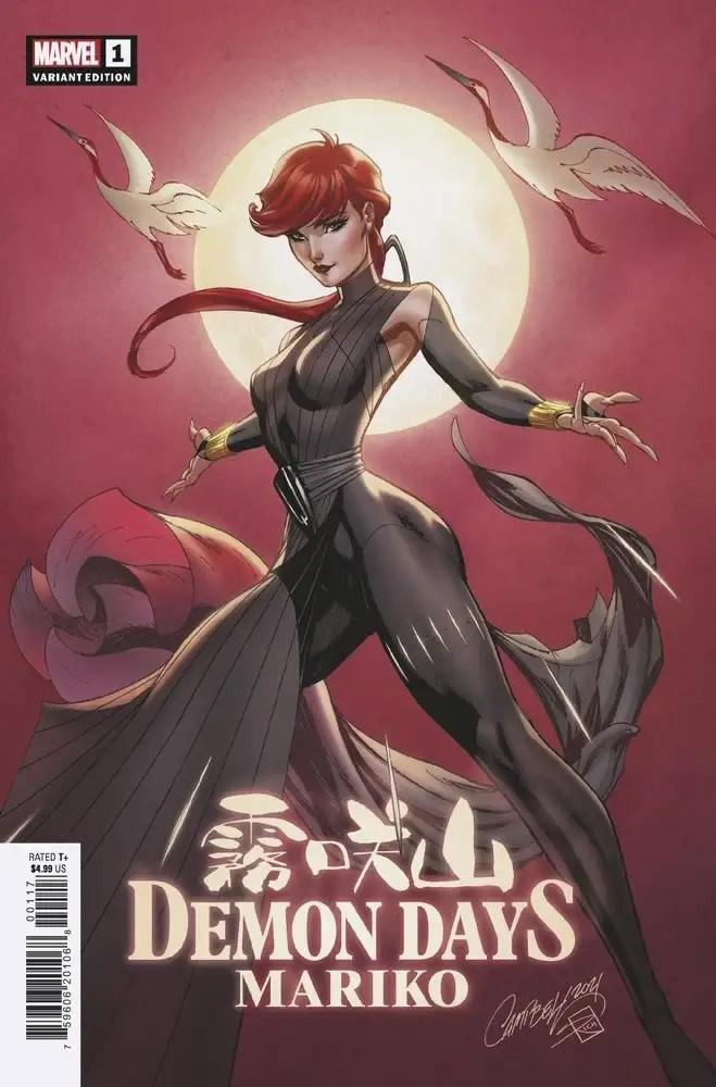APR210852 ComicList: Marvel Comics New Releases for 06/16/2021
