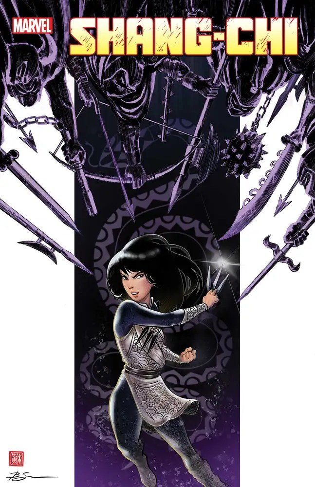 MAR210559 ComicList: Marvel Comics New Releases for 05/19/2021