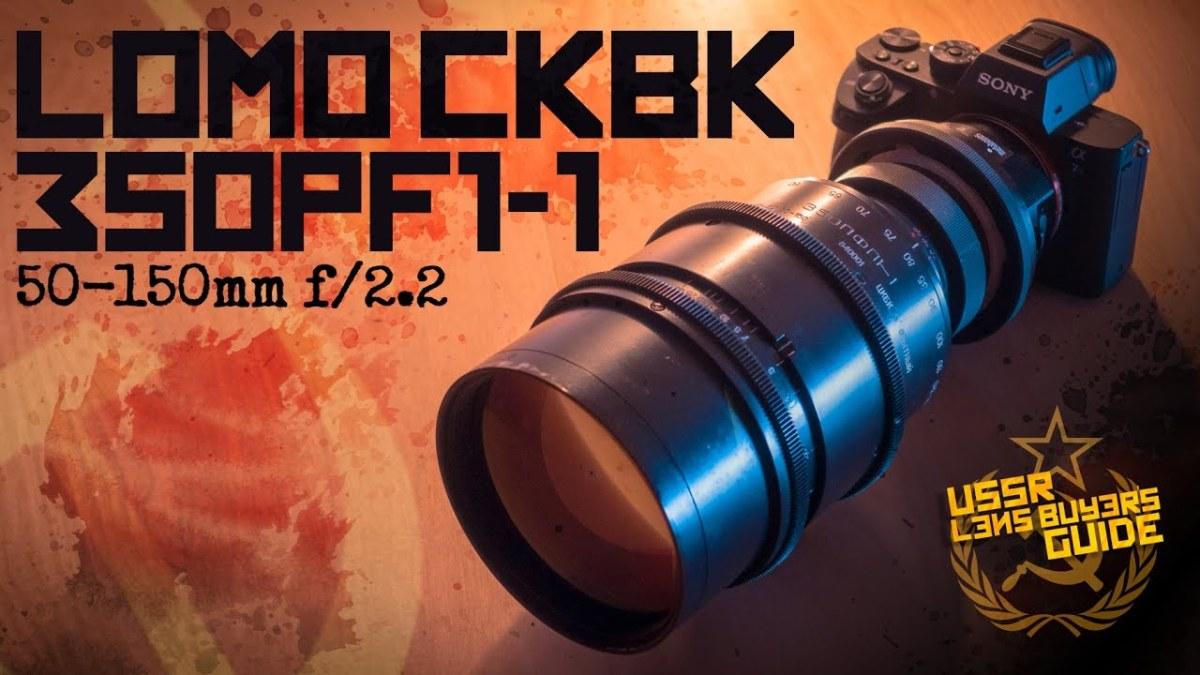 LOMO CKBK 35OPF1-1 - 50-150mm f/2.2