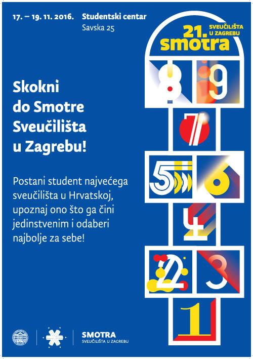 21. smotra Sveučilišta u Zagrebu
