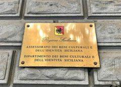 Smantellamento Beni Culturali, chiesto il ritiro del disegno di legge
